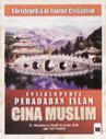 Ensiklopedia Peradaban Islam - Cina Muslim